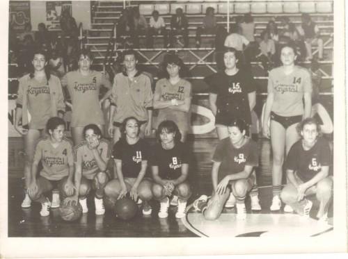 1980-81 Temporada 80-81-03