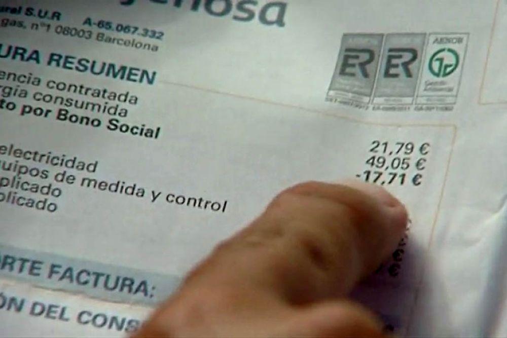 Canarias denuncia los problemas informáticos que impiden acceder al bono social eléctrico